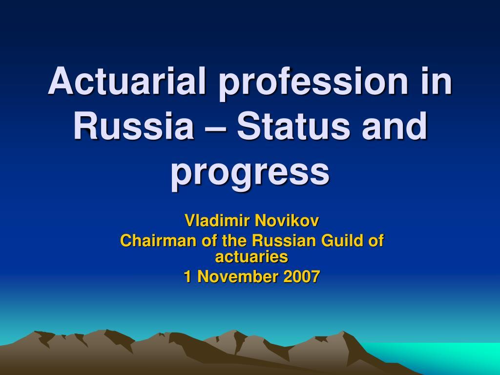 actuarial profession in russia status and progress l.
