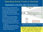 operating dump trucks in reverse