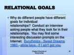 relational goals