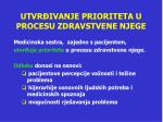 utvr ivanje prioriteta u procesu zdravstvene njege