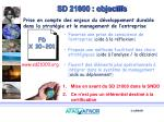 sd 21000 objectifs