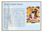 deity temple history