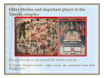 other deities and important places in the temple complex