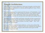 temple architecture7