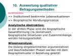 10 auswertung qualitativer befragungsmethoden90