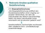 relevante ans tze qualitativer sozialforschung