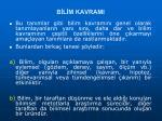 b l m kavrami19