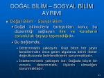 do al b l m sosyal b l m ayrimi51