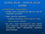 do al b l m sosyal b l m ayrimi52