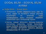 do al b l m sosyal b l m ayrimi54