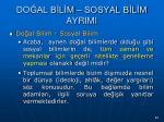 do al b l m sosyal b l m ayrimi55