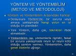 y ntem ve y ntemb l m metod ve metodoloj59