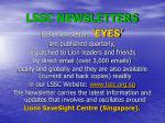 lssc newsletters