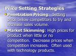 price setting strategies