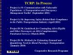 tcrp in process