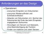 anforderungen an das design