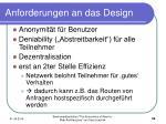 anforderungen an das design32