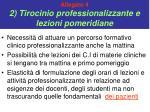 allegato 4 2 tirocinio professionalizzante e lezioni pomeridiane