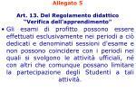 allegato 5 art 13 del regolamento didattico verifica dell apprendimento