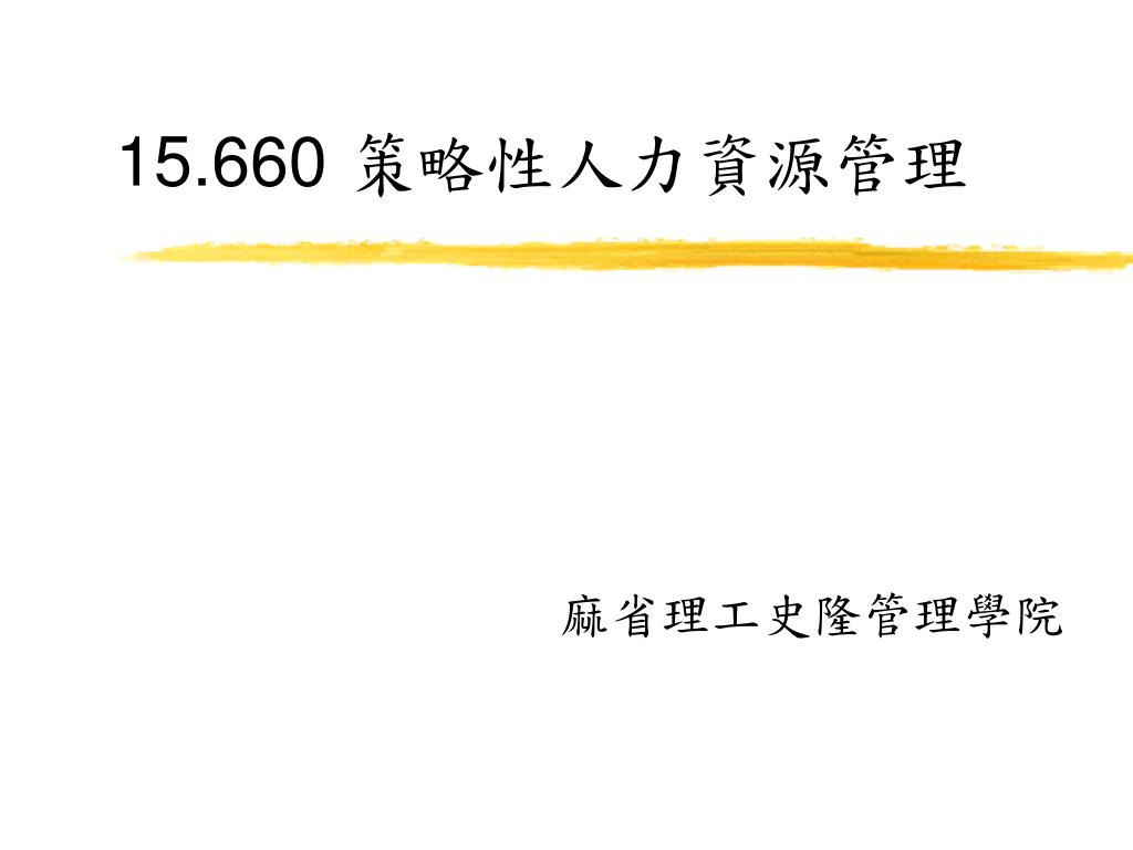 15 660 l.