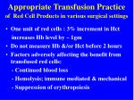 appropriate transfusion practice of red cell products in various surgical settings