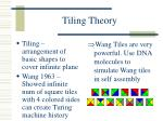 tiling theory
