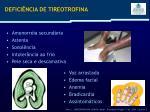 defici ncia de tireotrofina