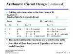 arithmetic circuit design continued11