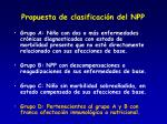 propuesta de clasificaci n del npp