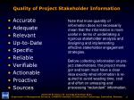 quality of project stakeholder information