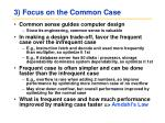3 focus on the common case