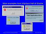 more examples from interface hall of shame