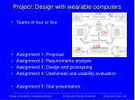 project design with wearable computers