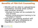 benefits of fsa exit counseling34