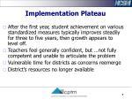 implementation plateau7
