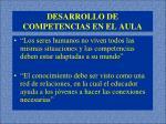 desarrollo de competencias en el aula