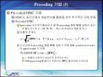 precoding 5