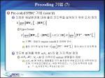 precoding 7