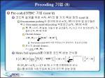 precoding 8