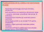 standardizirane klasifikacije sestrinske prakse