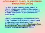 accelerated power development programme apdp