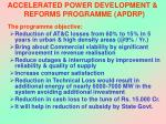 accelerated power development reforms programme apdrp5