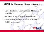 mcm for housing finance agencies