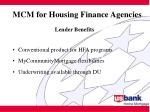 mcm for housing finance agencies4