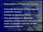 description of production system