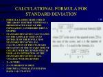calculational formula for standard deviation13
