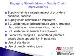 engaging stakeholders in supply chain improvements