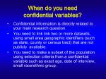 when do you need confidential variables