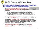 bpch program current status