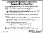 computer performance measures program execution time